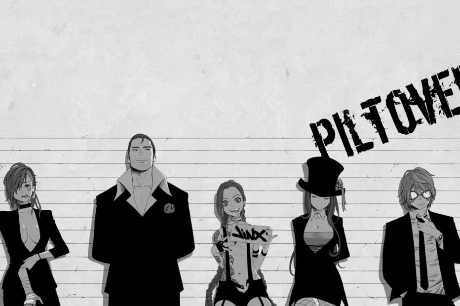 Piltovers