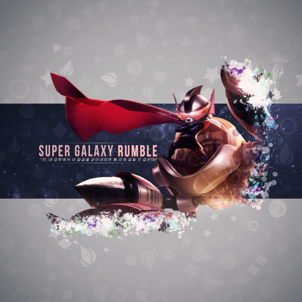 Super Galaxy Rumble